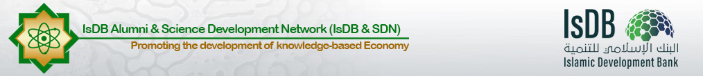 IsDB Alumni & Science Development Network (IDB ASDN)