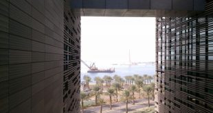 KAUST_beacon_from_academic_building